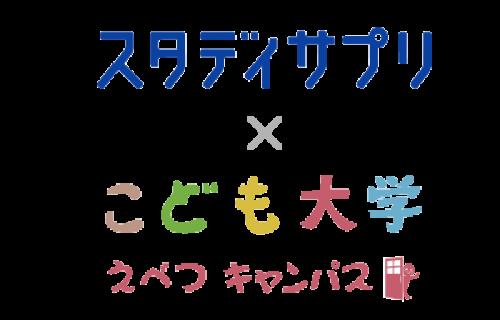 02アートボード 2